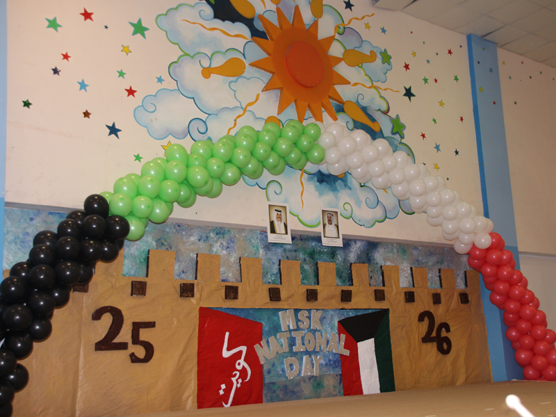National Day | Manarat School Kuwait | Salem Mubarak Street