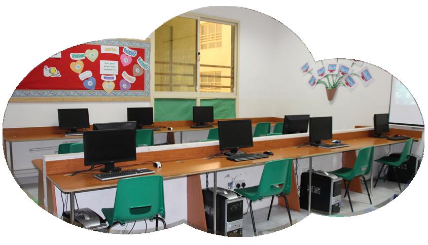 Manarat School